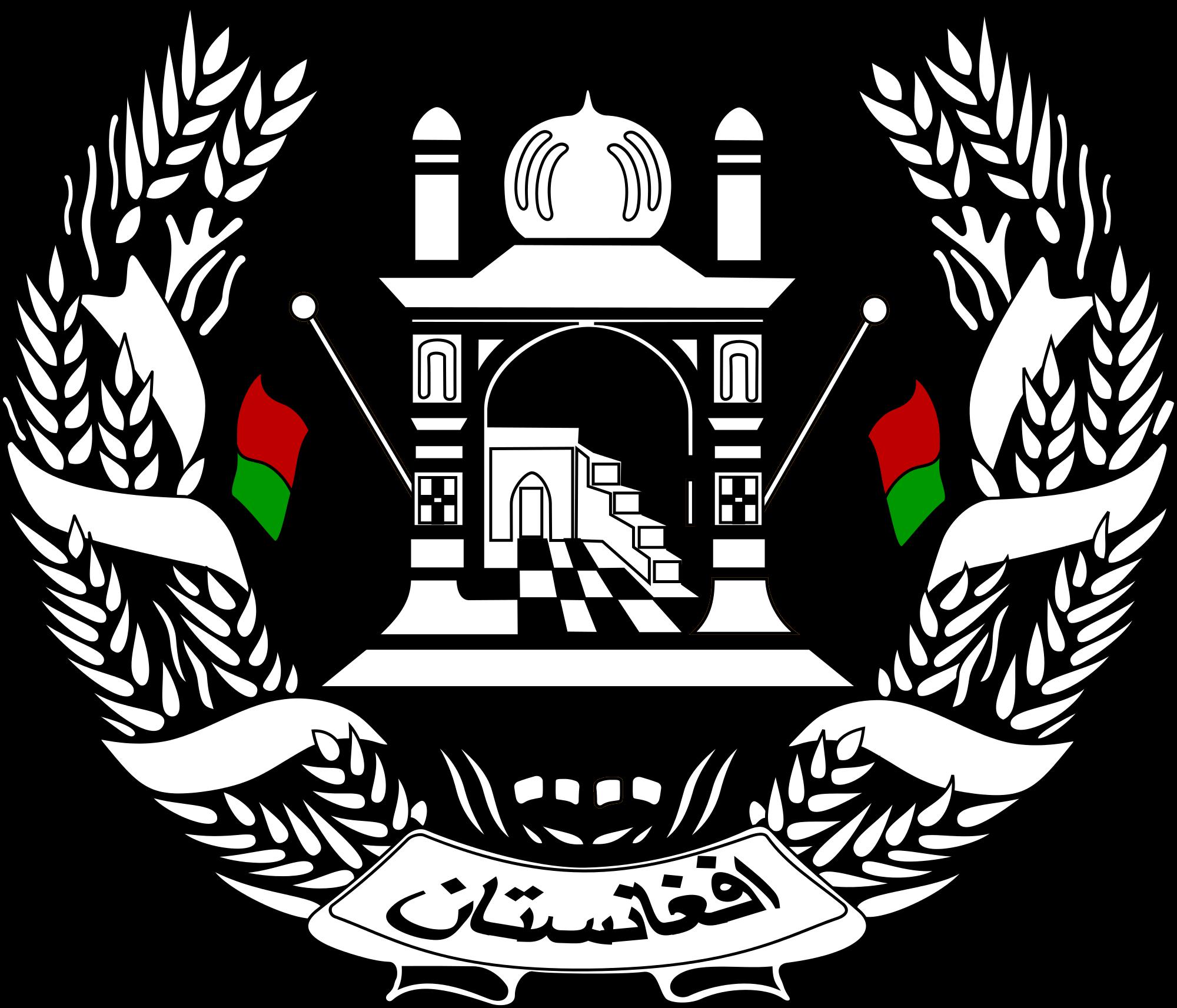 Afganistan (ASXX)