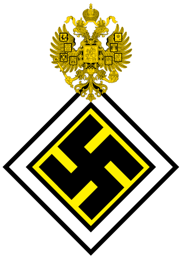 Всероссийская Фашистская Партия (Мир Российского государства)