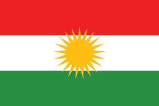 Курдистан (МПБД)