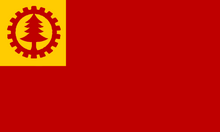 New England Communist.png