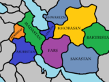 Five Western Kingdoms (Fidem Pacis)