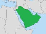 Arabia (Gran Imperio Alemán)