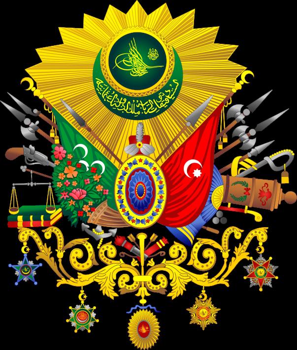 Османская империя (Кунерсдорфское завершение)