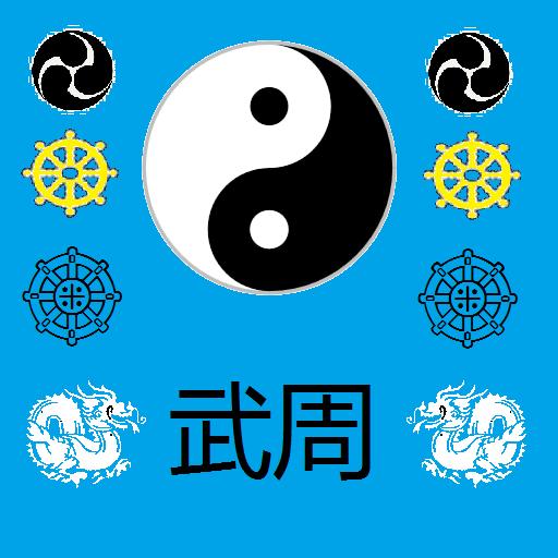 China (Great Empires)