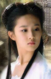 PrincessSangye