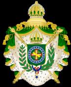 Герб Бразильской империи.png