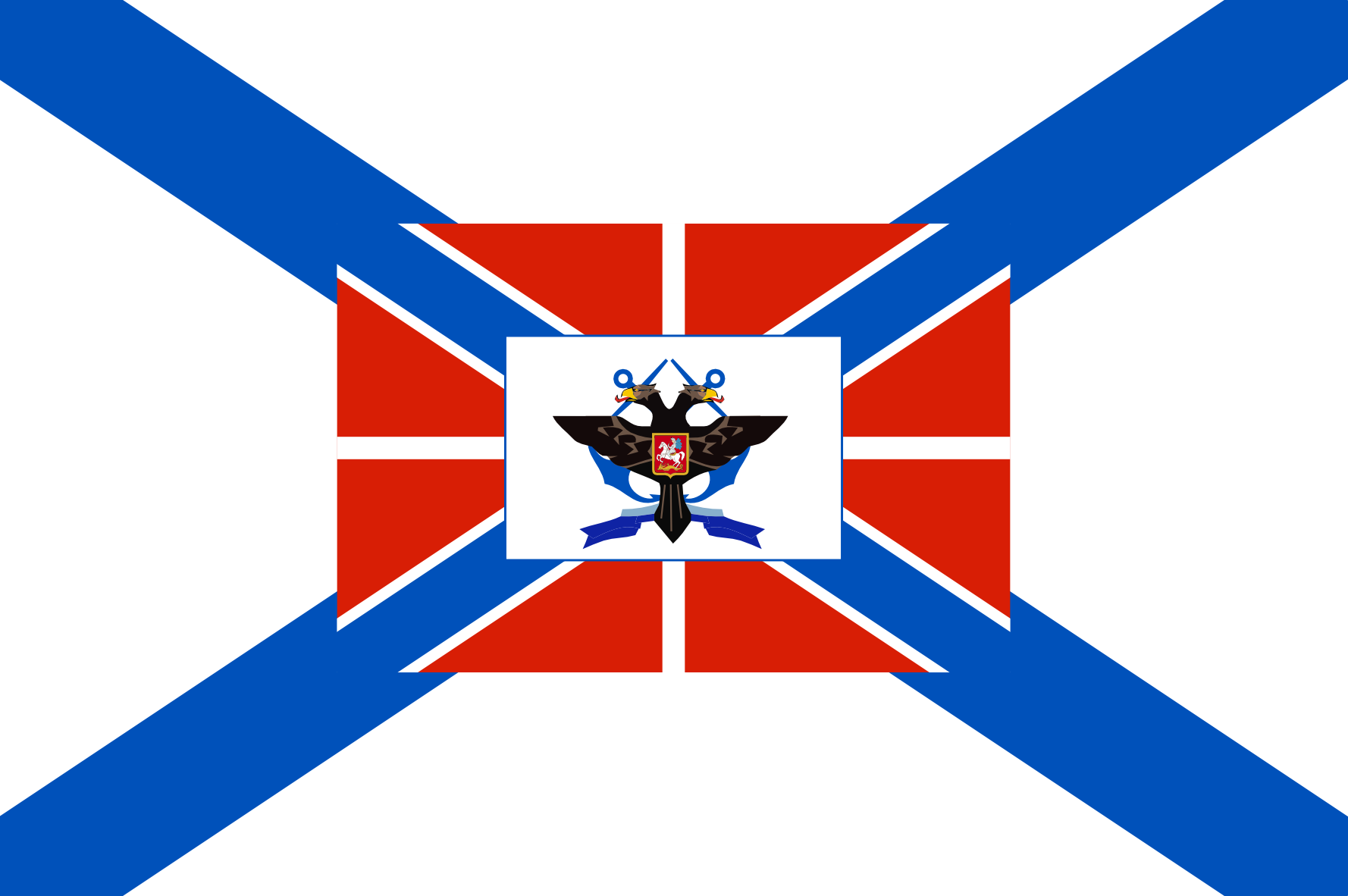 Flag of the Provisional All-Russian Government.png
