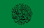 Al-Barqah flag mdm