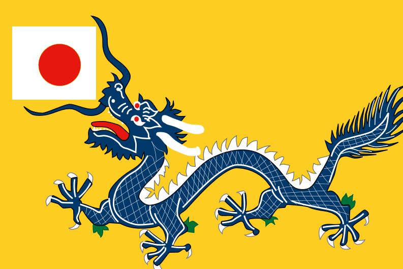 China and japan.png