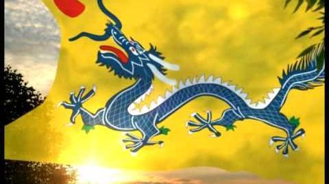 China (Principia Moderni)