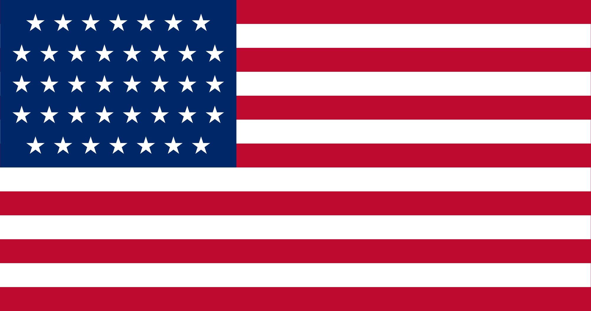 Estados Unidos (México Conservador)