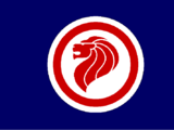 English Imperial Republic (Imperial Republican Revolution)