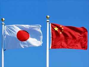 China japan flags web.jpg