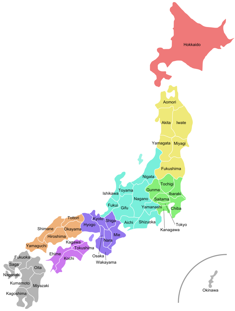 Japón (MNI)