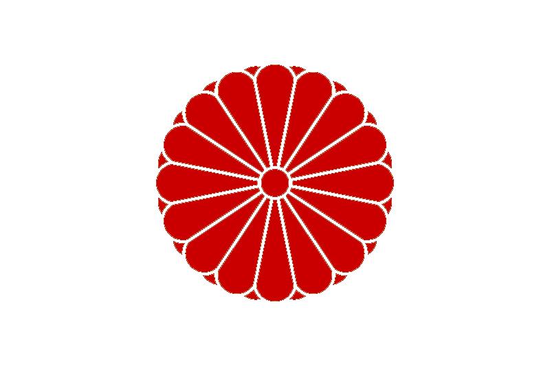 Japan (Washington Shot at Murdering Town!)
