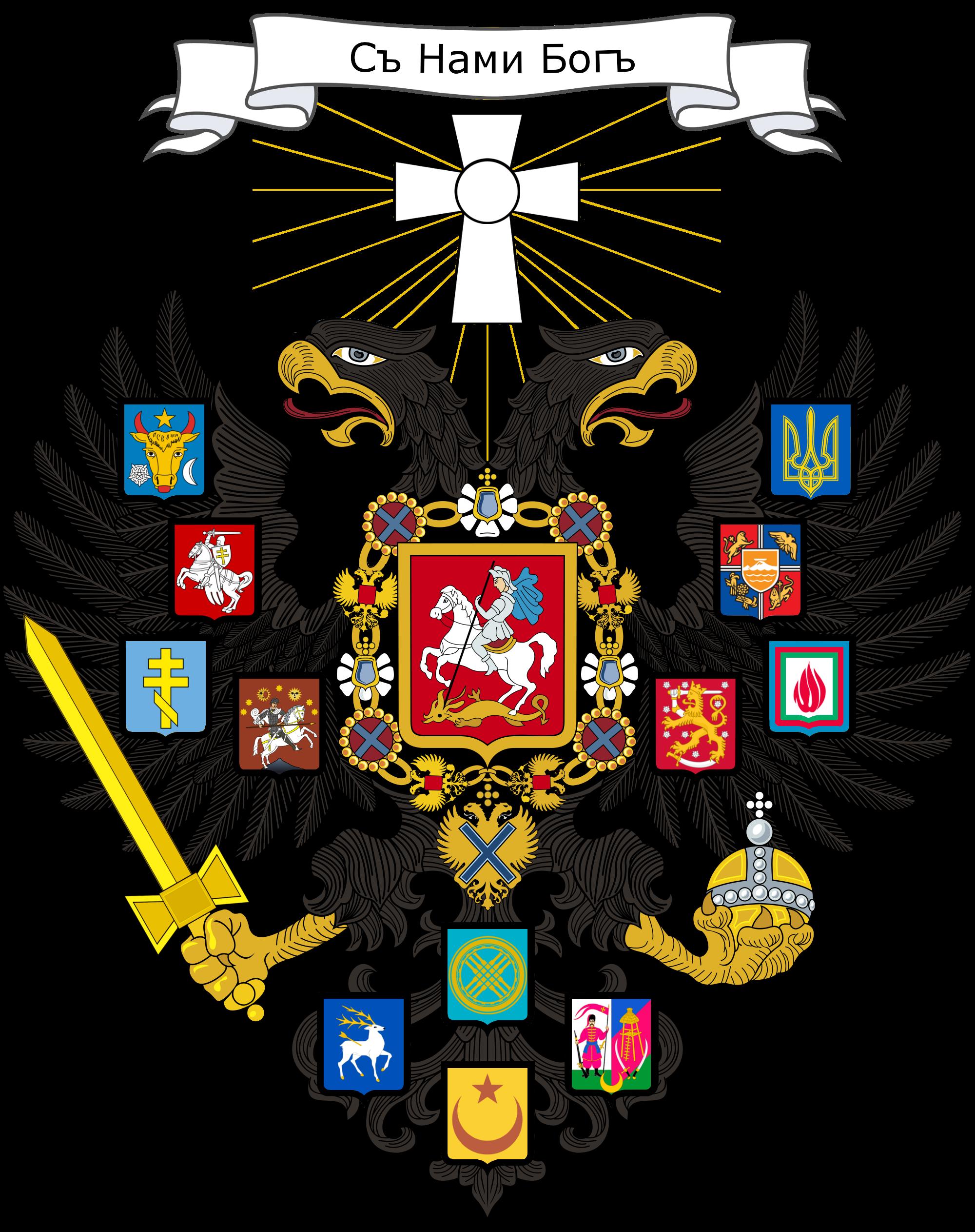 Emblem of Russia DF.png