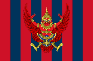 Flag of the Thai Empire.PNG