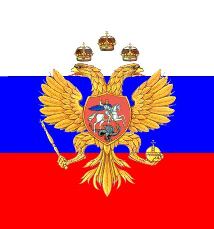 Flag of Tsar of Moscow A.jpg