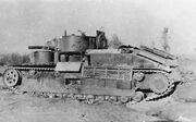 Soviet tank T-28 6.jpg