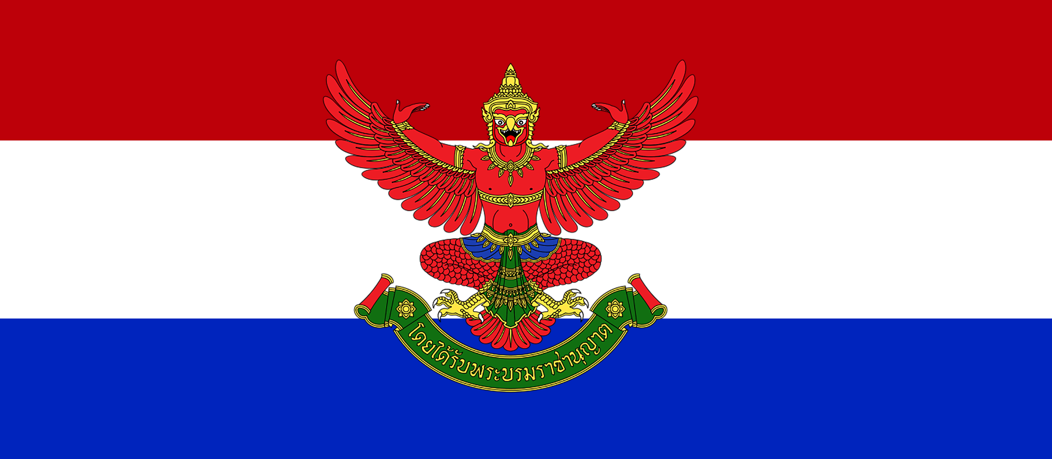AMP Flag of Thailand.png