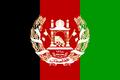 Bandera Afganistán (1931-1973).png