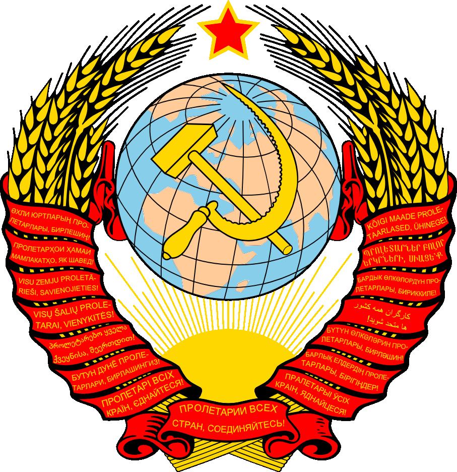 USSR (1861: Historical Failing)