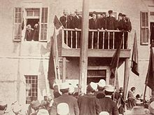 Албанское восстание (Мир Выжившего Скобелева)