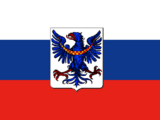 Slovenia (Austria and others)