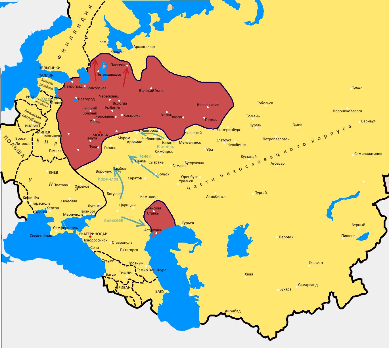 Битва за Москву (1918) (Мир Российского государства)