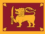 Lanka (Hamaara 1857)