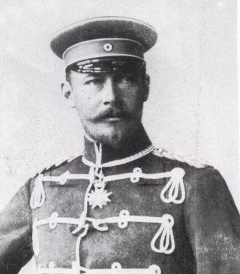 Николай II (Кунерсдорфское завершение)
