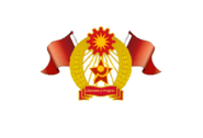 Escudo de la Union Socialista del Carpatos (sin green screen)