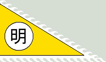 China Flag 9.jpg