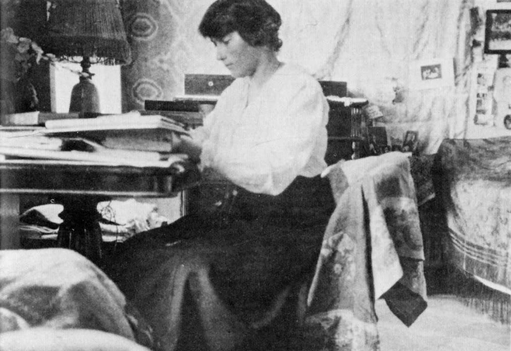Anastasia Romanov (ASXX)