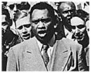 Paul Robeson (PS-1)