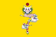 Флаг Тайпин Тяньго