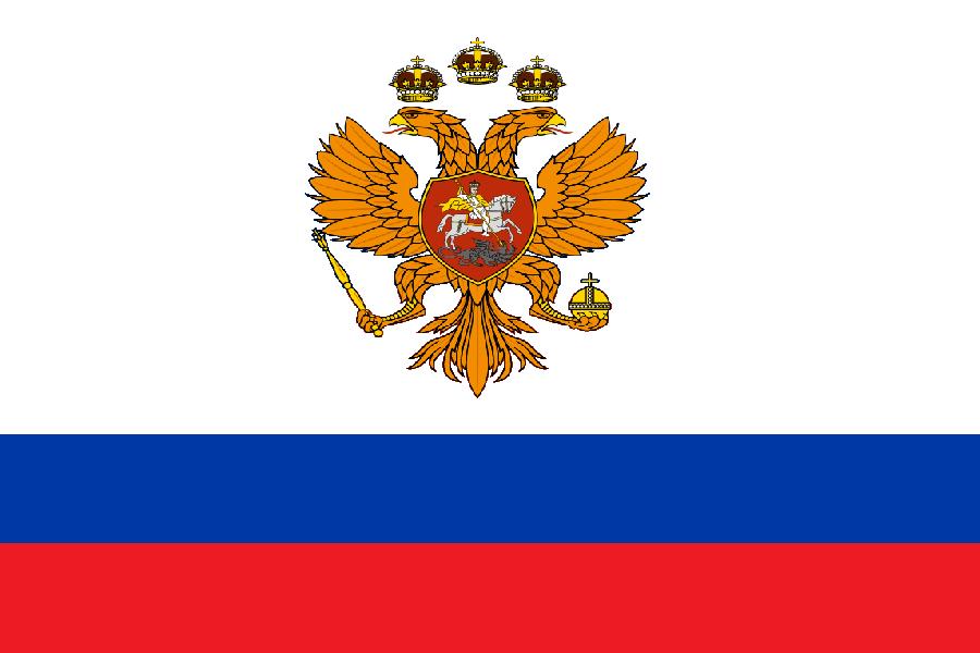 Rusia (Poitiers 732)