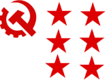 People's Republic of America (Red, White, and Red)