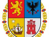 Nueva Granada (Utopía Española)