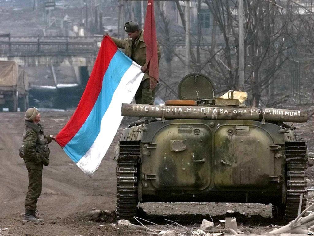 Российский флаг в Грозном.jpg
