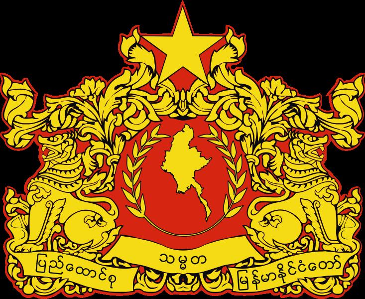 Birmania (MNI)