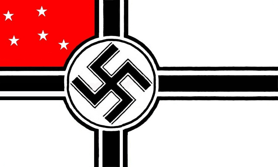 Flag of Nazi-Mittelafrika.jpg
