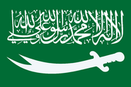 Yazharid Sultanate flag