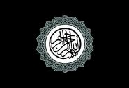Shammar flag