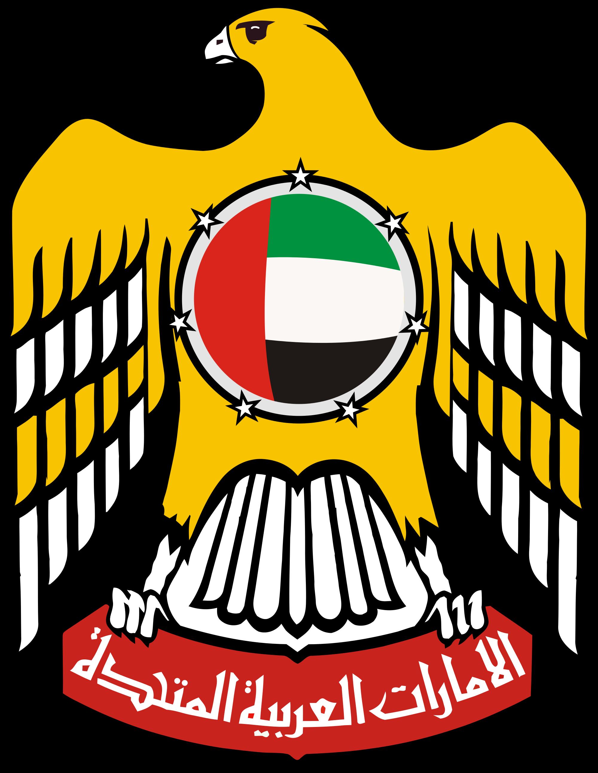 Emires (MNI)