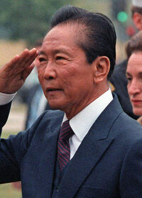 Ferdinand Marcos.jpeg