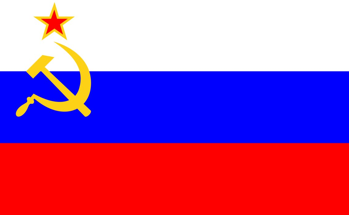 NewRussianSocialistFlag.jpg