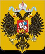 Герб РИ (МВС).png