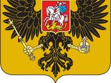Российская империя (Триумф Белого Генерала)
