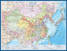 Карта КНР.jpg